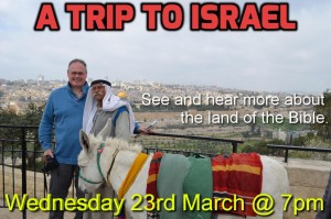 A Trip to Israel Flyer